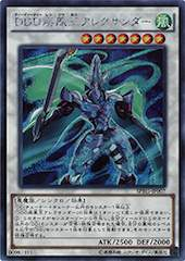 [OCG]Everything u need to know about DDD SPRG-JP007