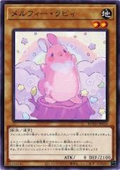 童话动物·小兔