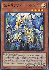 Primal Dragon the Primordial Dragon