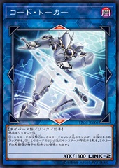 Others|Promo card|Yugioh card search